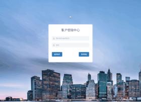 survey.askform.cn