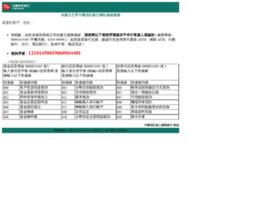 survey.ctbcbank.com
