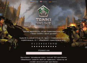 survey.tankionline.com