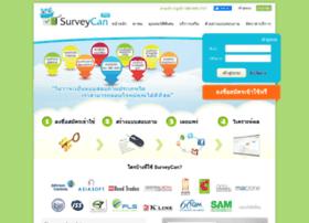 surveycan.com