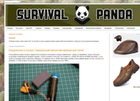 survivalpandas.blogspot.ru