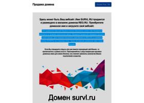 survl.ru
