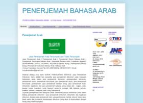 suryatrans-penerjemaharab.blogspot.com
