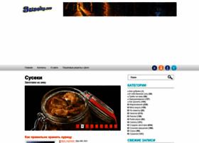 suseky.com