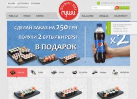 sushi-sei.com.ua