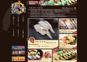 sushi-taka.jp