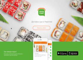 sushi.cn.ua