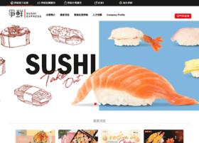 sushiexpress.com.hk