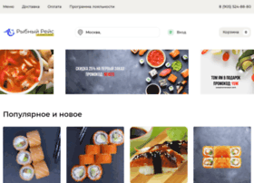sushifusion.ru