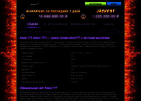 sushikirov.ru