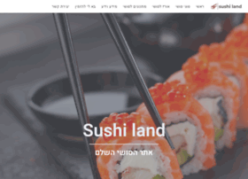 sushiland.co.il