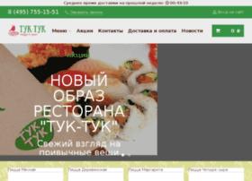 sushizuby.ru