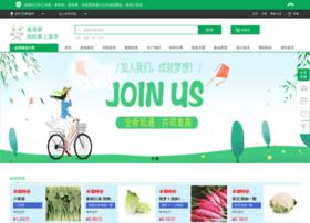 susong.com
