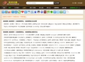 susou.net.cn