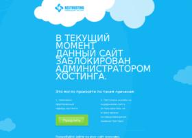 suspend.besthosting.ua
