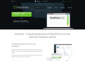 suspended.hostenko.com