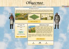 suspilstvo.com