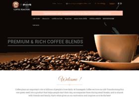 sussegadocoffee.com