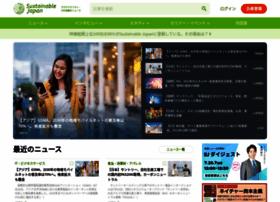 sustainablejapan.jp