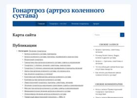 sustavartroz.ru