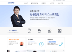 susulaw.com