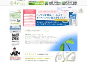 sutekinist.com