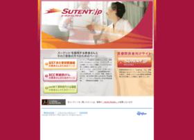 sutent.jp