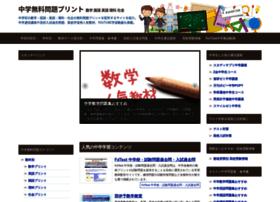 suugaku-mondai.com