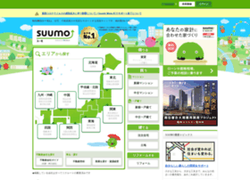 suumo.jp
