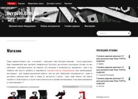 suvauto.com.ua