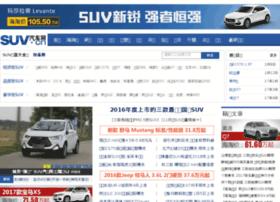 suvchina.com.cn