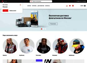 suvenir.inari.ru