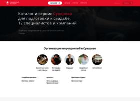 suvorov.unassvadba.ru