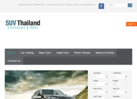 suvthailand.com