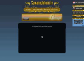 suwannabhumi.tv