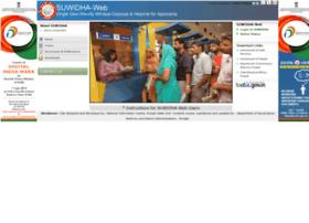 suwidhaonline.punjab.gov.in