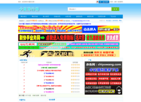 suyuedk.com