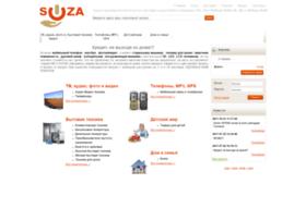 suza.com.ua