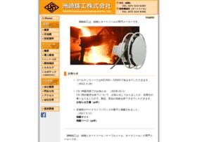 suzaki.co.jp
