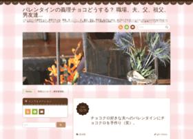 suzette-co.jp