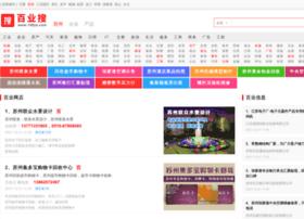 suzhou.100ye.com