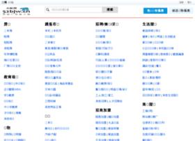 suzhou.52bjw.cn