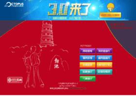 suzhou.888ly.cn
