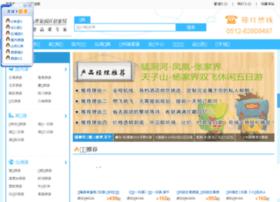 suzhouqinglv.net
