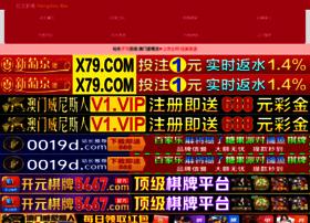 suzhousl.com