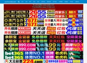 suzhouyidai.com