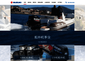 suzuki-china.com