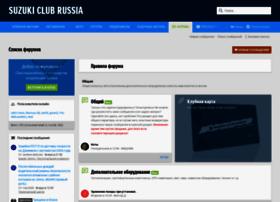 suzuki-club.ru