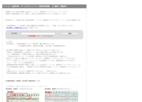 suzuki-recall.jp
