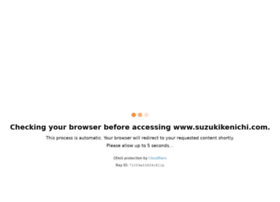 suzukikenichi.com